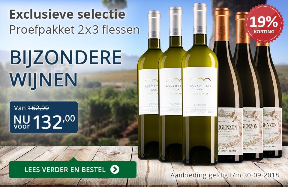 Proefpakket bijzondere wijnen september 2018 (132,00) - blauw