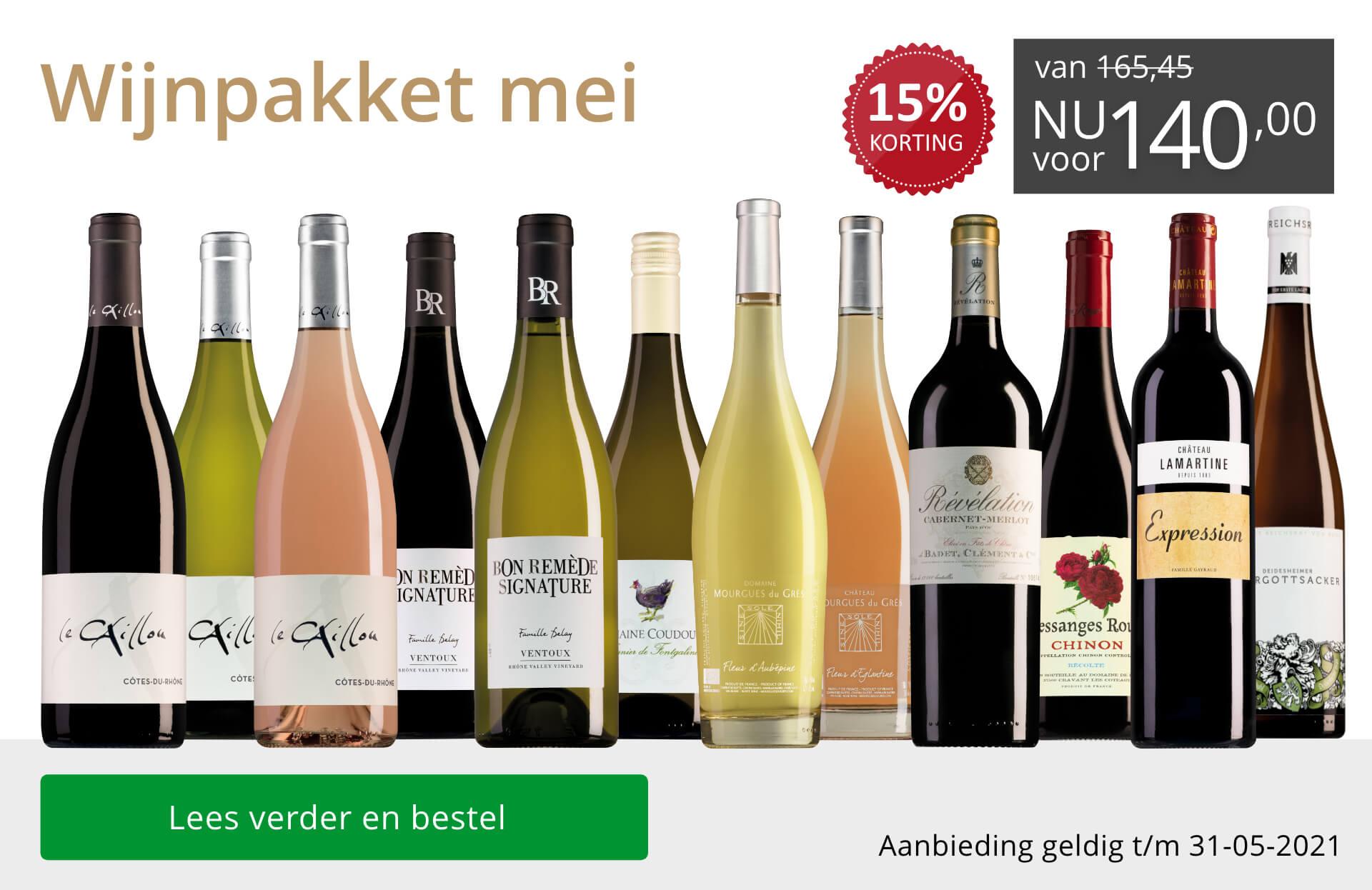 Wijnpakket wijnbericht mei 2021 (140,00) - grijs/goud